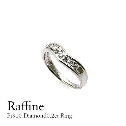 【特別価格】Pt900 ダイヤモンドリング 0.20ct 10Diamond プラチナ10石ダイヤモンドリング