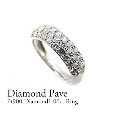 Pt900 ダイヤモンド1.00ctパヴェリング プラチナ900 ダイヤモンド パヴェ ゴージャス 高級 【全国送料無料】特別価格 プレゼント プラチナ900 ジュエリー アクセサリー 指輪 シンプル