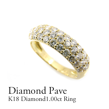 K18 ダイヤモンドパヴェリング1.00ct 18金ダイヤモンド ホワイトゴールド・ピンクゴールド・イエローゴールド 【1.00ct】【送料無料】 リング 指輪 パベ ジュエリー アクセサリー 18金