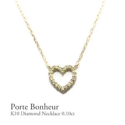 K10 ダイヤモンド 0.10ctネックレス ポルテボヌール 10金ホワイトゴールド・ピンクゴールド・イエローゴールド【オープンハート】モチーフ・ギフト