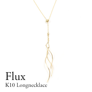 K18 ロングネックレス Y字 スライド式 曲線 フリンジネックレス イエローゴールド ピンクゴールド ホワイトゴールド K18 18金 50cm【送料無料】