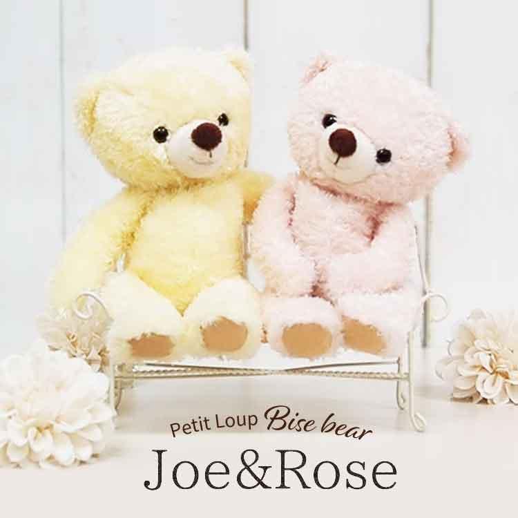 Joe&Rose