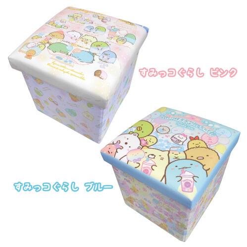 おもちゃ箱 キャラクター すみっコぐらし すみっコ sumikkogurashi san-x 2020モデル NEW キャラクタースツール スーパーセール T1 椅子 サンエックス 1610-1840-2300 スツールボックス 2011