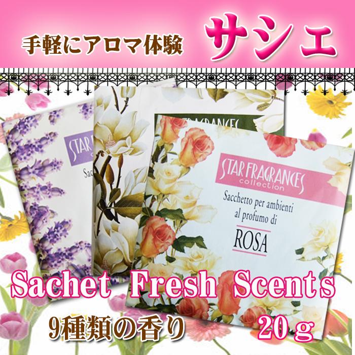明星香是肉香味香包 [空气清新剂车香气芬芳香包 sashe starfragrance] 9 种。