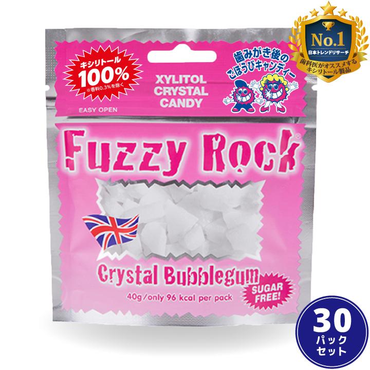 キシリトール 100% キャンディー タブレット FuzzyRock ファジーロック バブルガム味 30パックセット あめ アメ こども 虫歯 甘い 爽快感 歯磨き ノンシュガー 糖類オフ 歯 矯正 防災