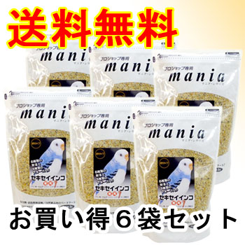 [お買い得セット]mania(マニア) セキセイインコ 3L(約2.1kg) ×6個セット 6種の野菜と3種のフルーツ入り〔黒瀬ペットフード〕【送料無料(一部地域を除く)】[P2]