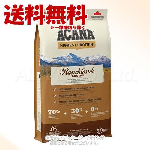 ACANA ランチランド 11.4kg [アカナファミリージャパン]【送料無料(一部地域を除く)】[P2]
