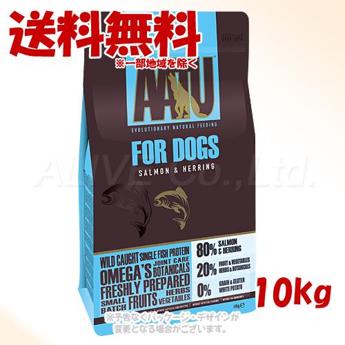[クーポン有]AATU(アートゥー) ドッグフード サーモン 10kg「ネイチャーリンクス」【送料無料[一部地域を除く]】【あす楽対応】[P10]