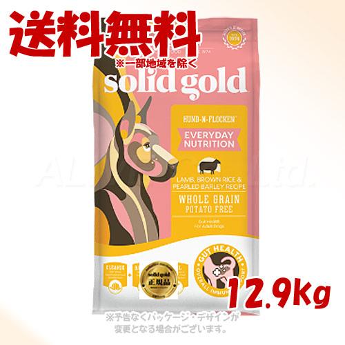 ソリッドゴールド フントフラッケン 12.9kg [ケイエムティ] 成犬・老犬用 SOLID GOLD【送料無料(一部地域を除く)】[P2]