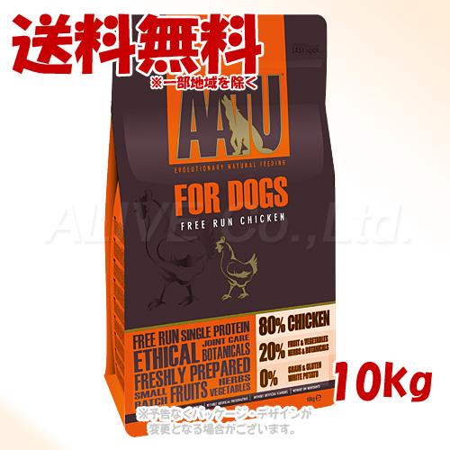 [クーポン有]AATU(アートゥー) チキン ドッグ 10kg「ネイチャーリンクス」【送料無料[一部地域を除く]】【あす楽対応】[P20]