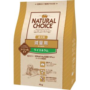 ニュートロ ナチュラルチョイス減量用 全犬種用 成犬用 ラム&玄米 4kg【送料無料】