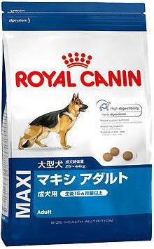 ロイヤルカナン マキシアダルト 大型犬成犬用 15kg【送料無料】