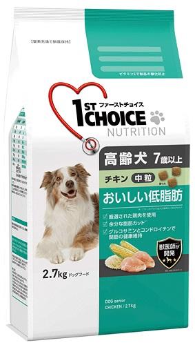 アウトレット☆送料無料 高齢犬の健康を考えた低脂肪フード☆4994527852500 ファーストチョイス 低脂肪 高齢犬用 中粒 2.7kg チキン お歳暮