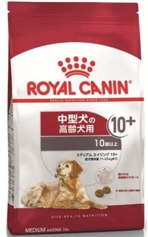 ロイヤルカナン ミディアムエイジング 10+ 中型犬高齢犬用 15kg