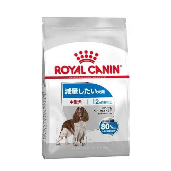 ロイヤルカナン ミディアム ライト ウェイト ケア (減量したい犬用)10kg:ペットランド熊取