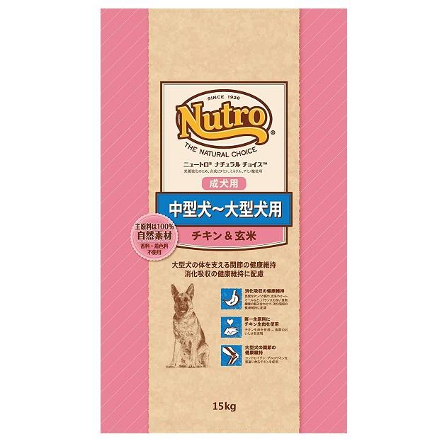 【正規品】ニュートロ ナチュラルチョイス中型犬~大型犬用 成犬用 チキン&玄米 15kg