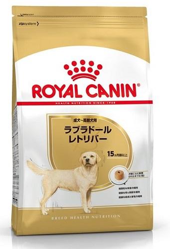 ロイヤルカナン ラブラドールレトリバー成犬・高齢犬用 12kg【送料無料】