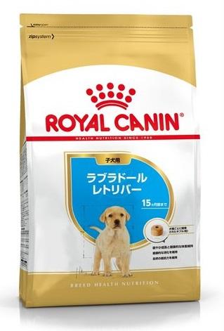 ロイヤルカナン ラブラドールレトリバー子犬用 12kg【送料無料】