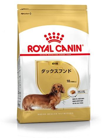 【送料無料】ロイヤルカナン ダックスフンド 成犬用 7.5kg