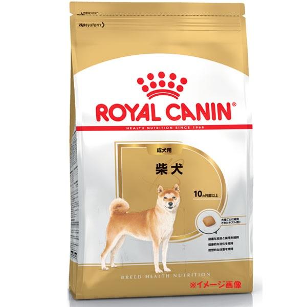 【送料無料】ロイヤルカナン 柴犬 成犬用 8Kg