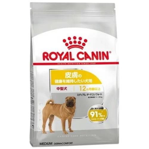 ロイヤルカナン ミディアム ダーマコンフォート (皮膚の健康を維持したい犬用)10kg