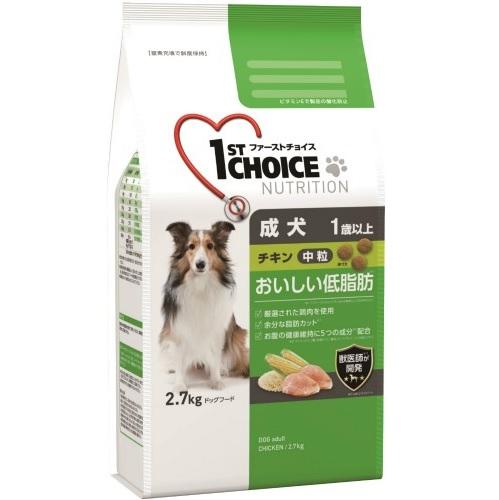 セール開催中最短即日発送 成犬の健康を考えた低脂肪フード☆4994527851305 アイテム勢ぞろい ファーストチョイス おいしい低脂肪 成犬 チキン 1歳以上 中粒 2.7kg