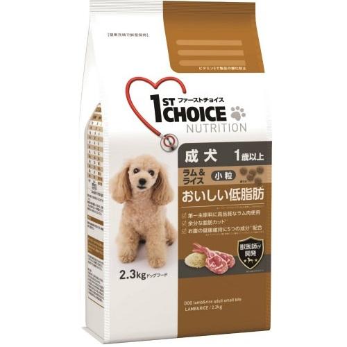 高品質で風味豊かなラム肉と米を使用したおいしい低脂肪☆4994527851503 ファーストチョイス おいしい低脂肪 超特価 成犬 引き出物 1歳以上 ライス 2.3kg 小粒 ラム