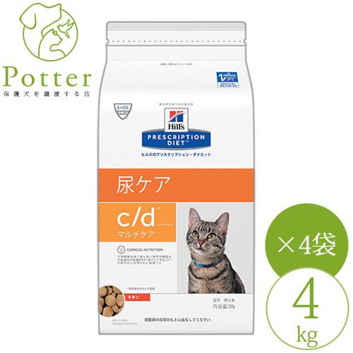 ヒルズ 猫用 c/d マルチケア 4kg×4袋(1ケース) ドライフード 療法食