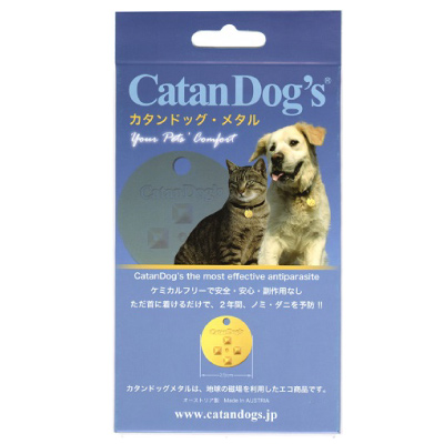 CatanDog's the most effective antiparasite, Lasts up to 2 years!