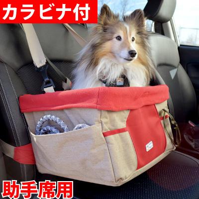 【小型カラビナプレゼント】【送料無料】クルゴ ブースターシート 助手席用 ~13kg程度まで 高さ調節できる犬専用座席(カーシート・ドライブシート)