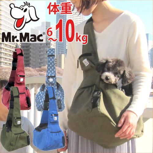 Mr.Mac ペットハンモック Mサイズ(6~10kg)犬用 ドッグスリング 中型犬 柴犬 コーギー フレンチブルドッグ パグ イタグレ ビーグル 散歩 お出かけ キャリー メッシュトップ付 抱っこひも 収納力 抜群
