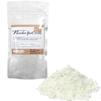100%無添加無調整ヤギミルク オーガニック 期間限定で特別価格 ヌクレオゴートミルク イミューンナチュラル 公式通販