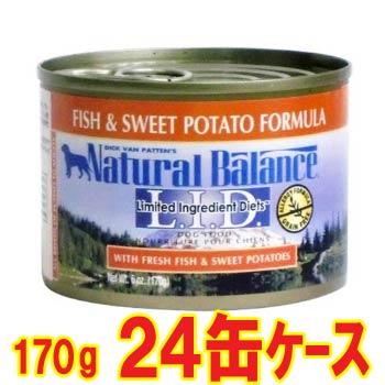 【お取り寄せ】ナチュラルバランス ウルトラプレミアムダイエット缶フード フィッシュ&スウィートポテト フォーミュラ 6オンス 24缶ケース