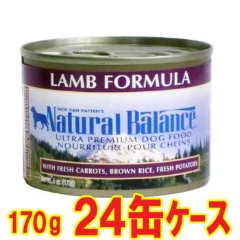 【お取り寄せ】ナチュラルバランス ウルトラプレミアムダイエット缶フード ラム&ブラウンライス フォーミュラ 6オンス 24缶ケース