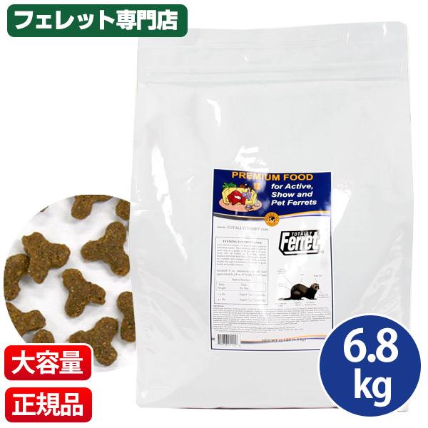 トータリー グロース&メンテナンス 6.8kg フェレット フード フェレットフード ベビー アダルト エサ えさ 餌
