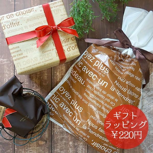 こちらの商品をお買い物カゴへお入れ下さい 袋のサイズは当店にお任せ下さい フェレット お歳暮 ギフトラッピング を希望する 送料0円 雑貨 グッズ 犬 ラッピングサービス お祝い ギフト 包装 贈り物 ドッグ クリスマス リボン
