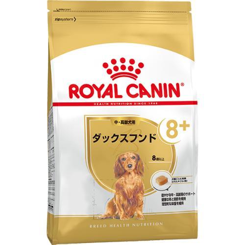 ロイヤルカナン ブリード ヘルス ニュートリション ダックスフンド 中・高齢犬用 8歳以上 3kg