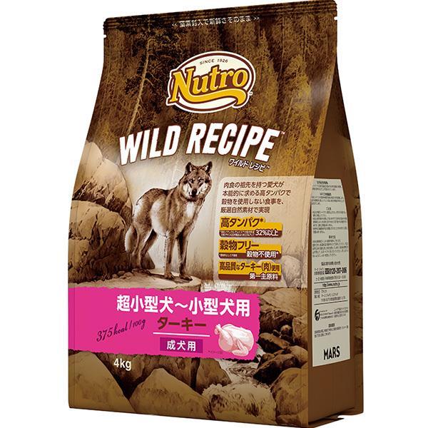 ニュートロ ワイルド レシピ ターキー 4kg