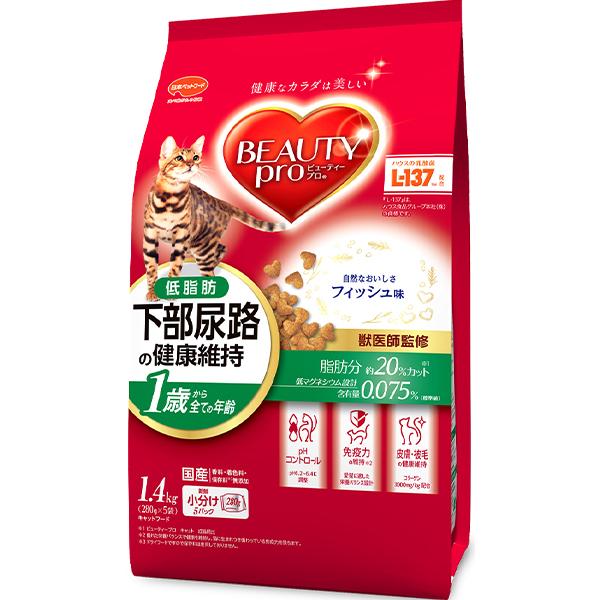 SALE あす楽対応 保障 ビューティープロ キャット 猫下部尿路の健康維持 お得クーポン発行中 1歳から フィッシュ味 低脂肪 280g×5袋 1.4kg