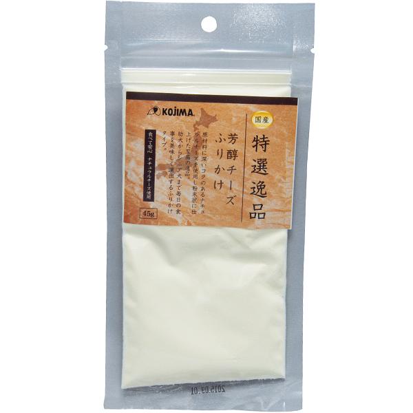 特選逸品 芳醇チーズふりかけ 45g SALE 激安通販ショッピング