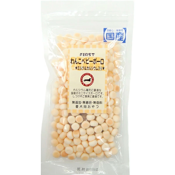 First 正規店 わんこベビーボーロ ミルク カルシウム 55g 通販 激安