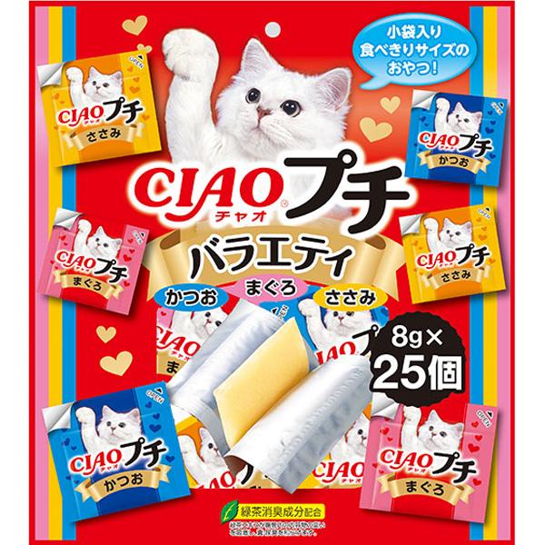 【SALE】 チャオ プチ 猫用 バラエティ 8g×25個〔21090915co〕〔21100921co〕