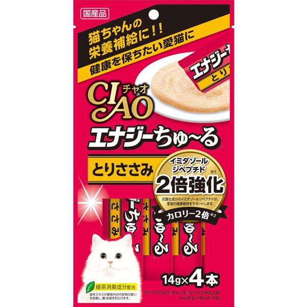 チャオ SEAL限定商品 超特価SALE開催 エナジーちゅ~る とりささみ 14g×4本 ちゅーる
