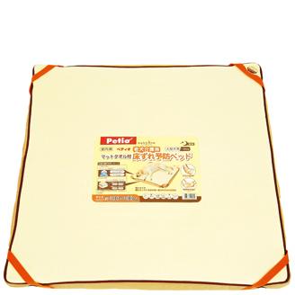 老犬介護用 床ずれ予防ベッド 大型犬用