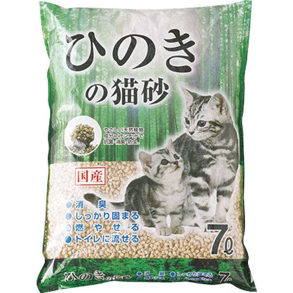 【SALE】【あす楽対応】 ひのきの猫砂 7L