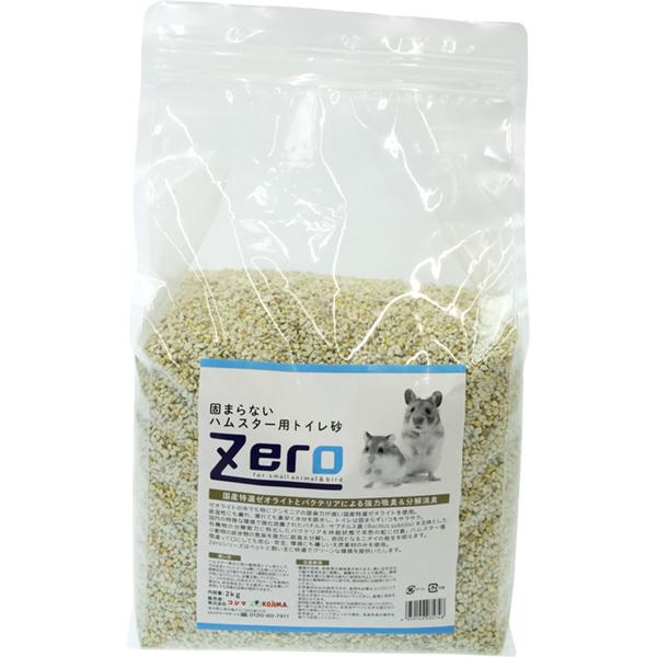 輸入 SALE ZERO 2kg〔21082556sc〕 在庫一掃売り切りセール 固まらないハムスター用トイレ砂