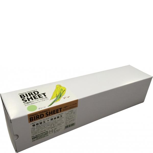 セール開催中最短即日発送 小鳥用シーツグリーン 120枚 セール特別価格