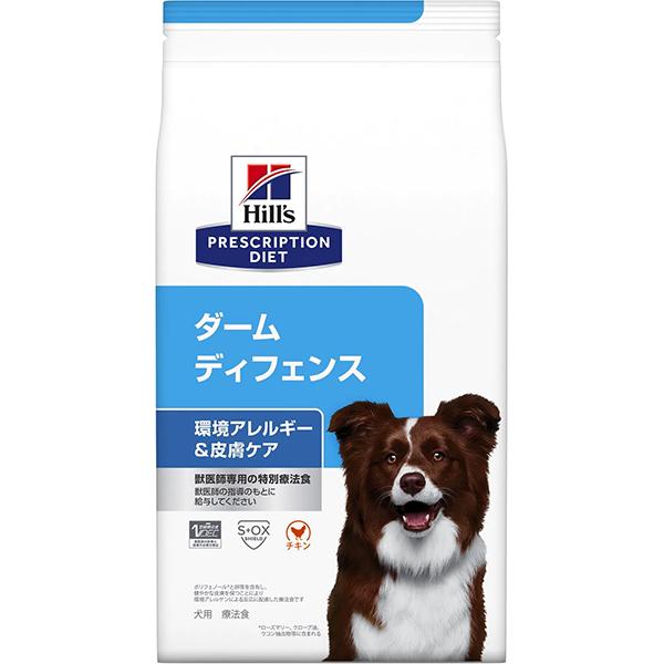 [特別療法食]ヒルズ プリスクリプション・ダイエット 犬用 ダームディフェンス 7.5kg