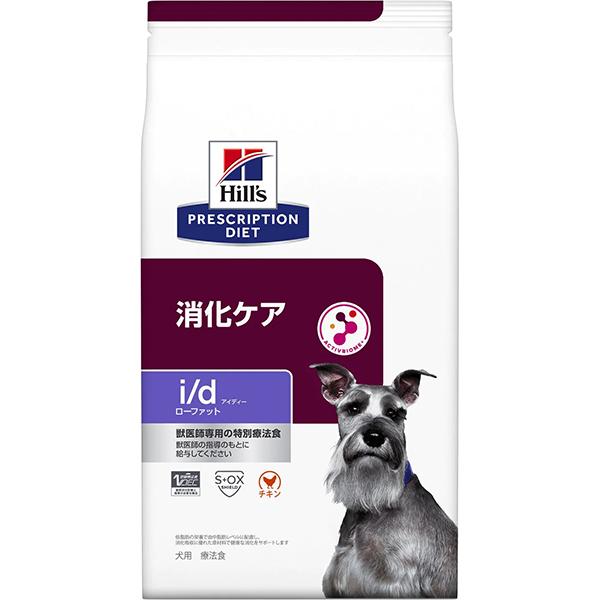 [特別療法食]ヒルズ プリスクリプション・ダイエット 犬用 消化ケア i/d ドライ ローファット 7.5kg