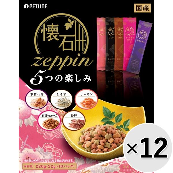 【ケース販売】懐石zeppin 5つの楽しみ 220g×12コ